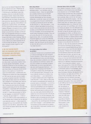 Second page of article in Chronic'Art with amette